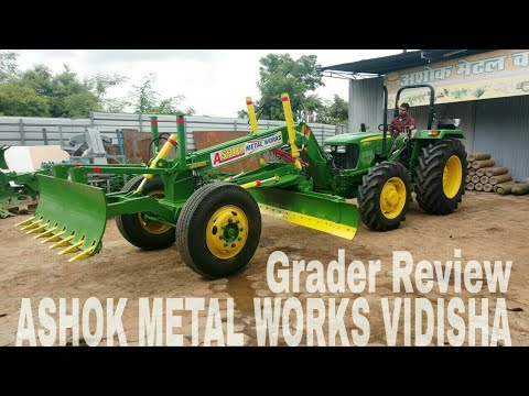 Grader Attachment for Tractor | Ashok Metal Works Vidisha | John Deere 5075 4×4